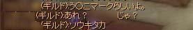 d0078044_11431541.jpg
