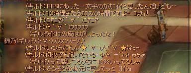 d0078044_17184120.jpg