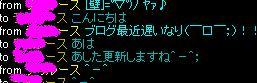 e0026344_18391736.jpg