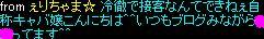 e0026344_18412115.jpg