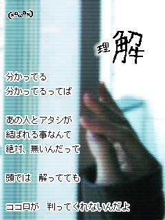e0099047_17111562.jpg
