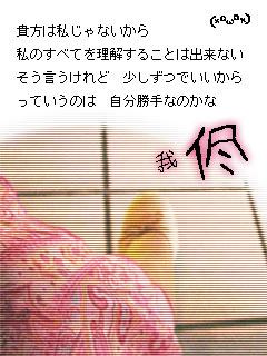 e0099047_17113656.jpg