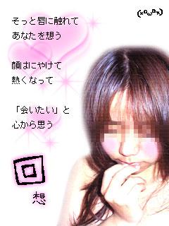 e0099047_17115142.jpg