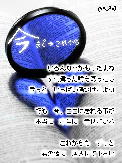 e0099047_17125535.jpg