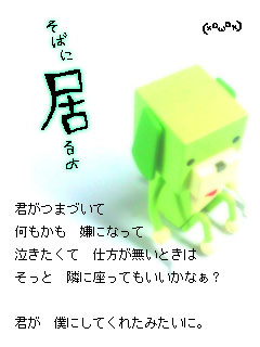 e0099047_17131893.jpg