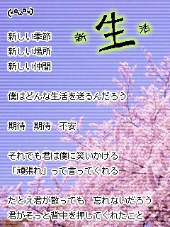 e0099047_1771439.jpg