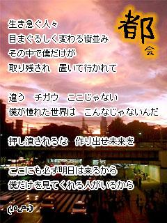 e0099047_1772141.jpg