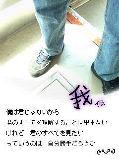 e0099047_1774272.jpg