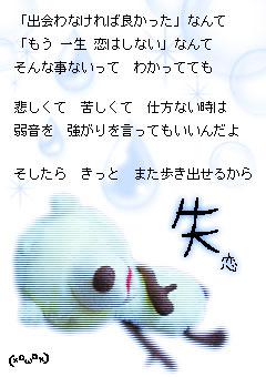 e0099047_1775038.jpg