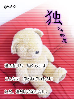 e0099047_1781478.jpg