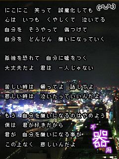 e0099047_1785212.jpg