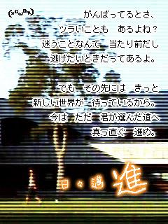 e0099047_179053.jpg