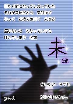 e0099047_1792127.jpg