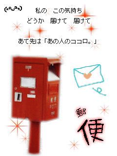 e0099047_1793430.jpg