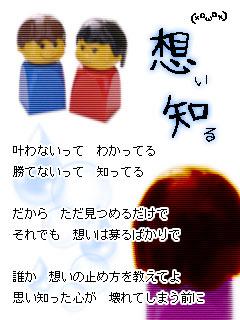 e0099047_1794037.jpg