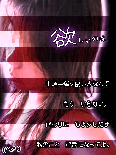 e0099047_179893.jpg