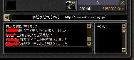 b0093650_12545629.jpg