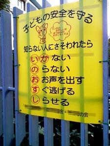 ☆指先が痛い☆_c0092953_114396.jpg