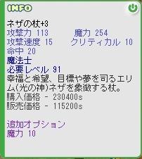 b0043454_17373492.jpg