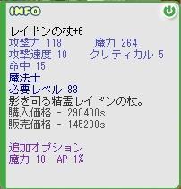 b0043454_17374479.jpg