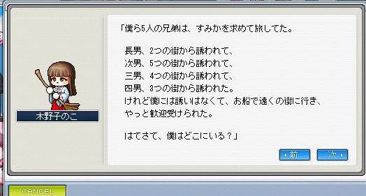 e0020055_8355245.jpg