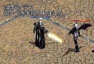f0043259_011388.jpg