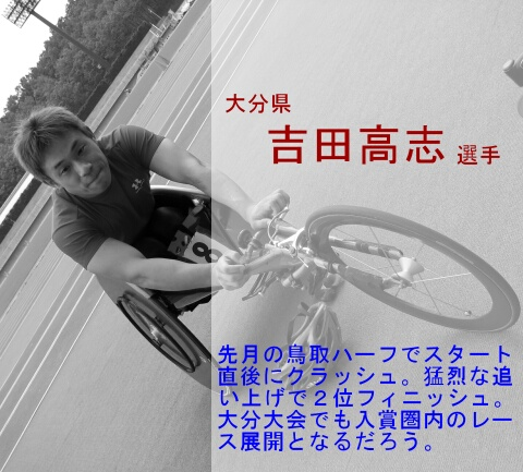 f0094462_1355135.jpg