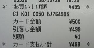 a0015471_1842040.jpg