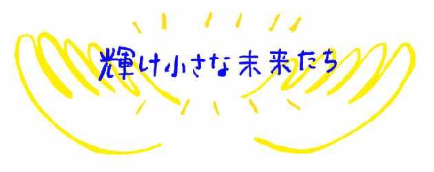 b0068572_1911553.jpg