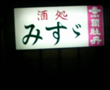 b0099672_013119.jpg
