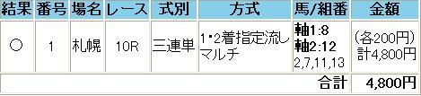 d0088177_1585979.jpg