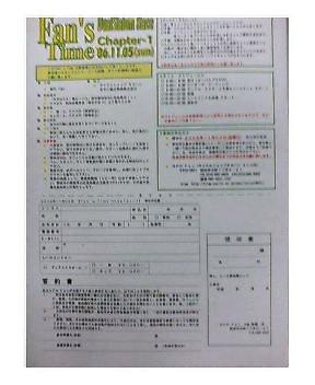 b0101181_1942726.jpg