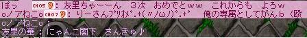 c0087281_1822620.jpg