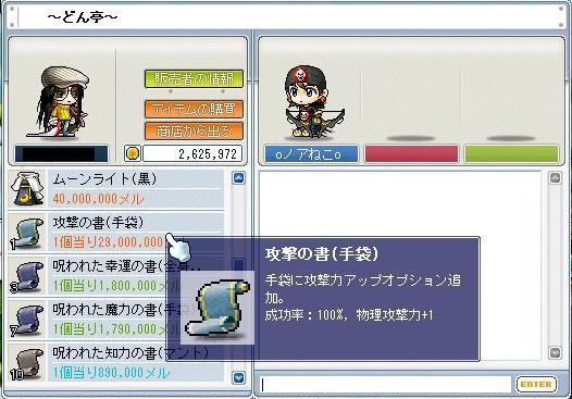 c0087281_18244367.jpg