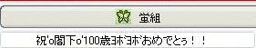c0087281_1849408.jpg