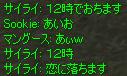c0017886_1151841.jpg