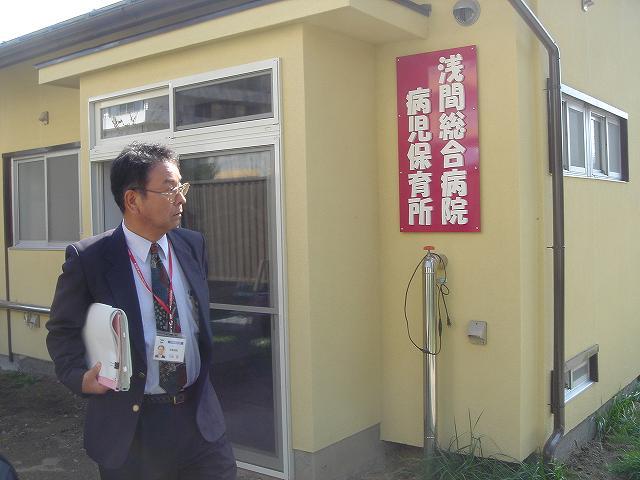 社会厚生委員会行政視察_f0019487_639581.jpg