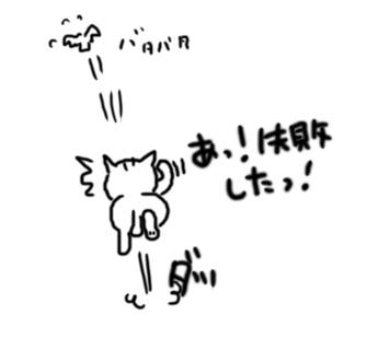 a0093189_20112420.jpg