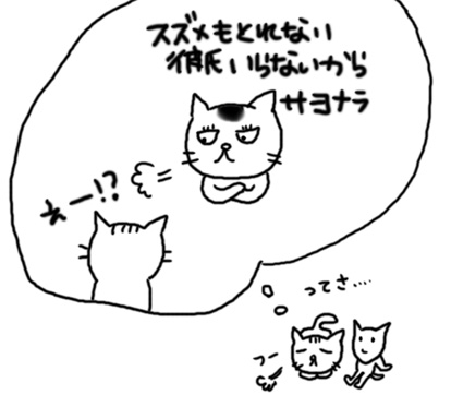 a0093189_2017548.jpg