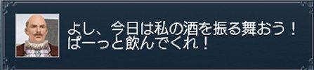 a0080894_1623599.jpg