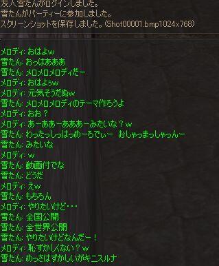 c0022896_20535431.jpg