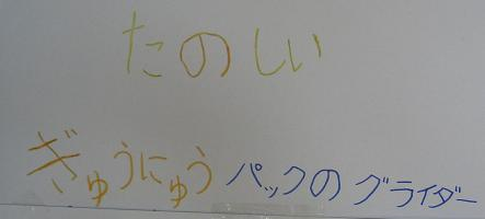 a0042798_20131241.jpg
