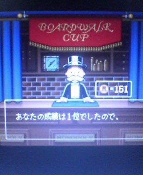 b0046398_4572177.jpg