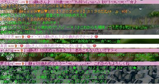 a0063899_12402173.jpg