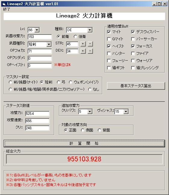 b0022603_1252799.jpg