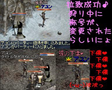 f0072010_20214680.jpg