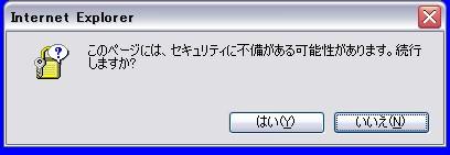 d0048312_2325792.jpg