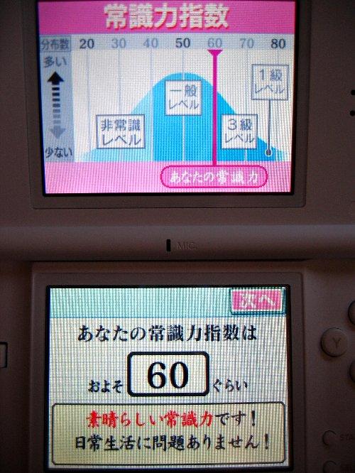 b0002914_17315822.jpg