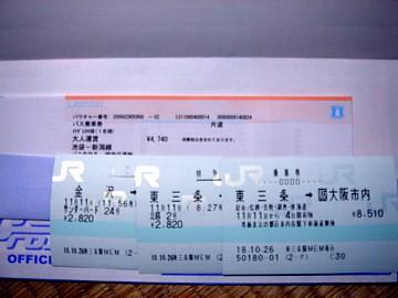 b0020517_1465545.jpg