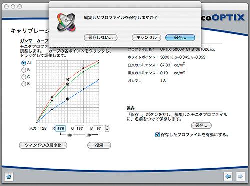 f0077521_062332.jpg